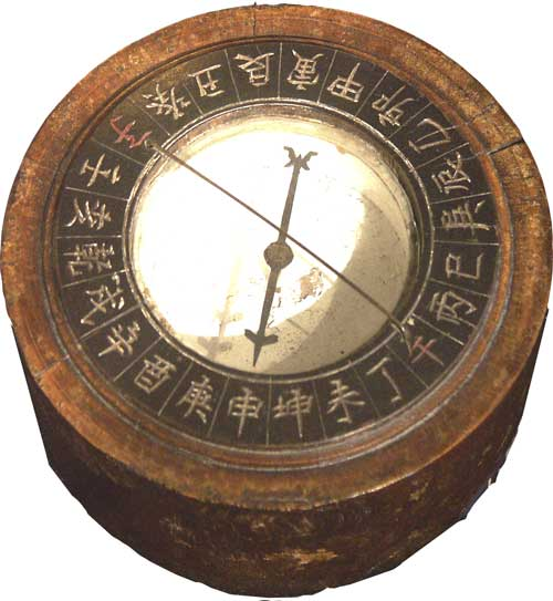 china major invention compass Introduction to the four great inventions of ancient china - papermaking, gunpowder, compass, and printing techniques.
